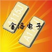 FC-12D晶振,愛普生32.768K,無源晶振