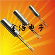 EPSON晶振,C-002RX晶振,音叉晶振