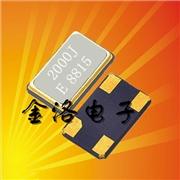 愛普生貼片晶振,TSX-5032晶振,石英晶體諧振器