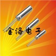 日本精工石英晶振,VT-200-F晶振,音叉表晶