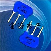 陶(tao)瓷晶振,陶(tao)瓷諧振器,ZTT6.00MG晶振