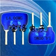 陶(tao)瓷晶振,壓(ya)電陶(tao)瓷諧振器,ZTT4.0M晶振