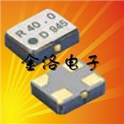DSO211AR晶振,大真空(kong)石英晶振,石英晶體振蕩器