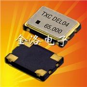 7050石英晶體振蕩器,CMOS輸出晶振,7W晶振