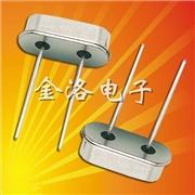 TXC晶振9B同款(kuan)產品(pin)HC-49S,插件晶振,USB晶振,9C晶振