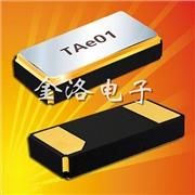 CM315同款(kuan)晶振,TXC 9H T10晶體,3215封裝32.768KHZ晶振