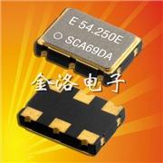 貼片晶振,溫補晶振,SG7050EAN晶振,愛普生晶振