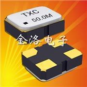 溫補晶振,貼片晶振,TXC晶振,7L晶振