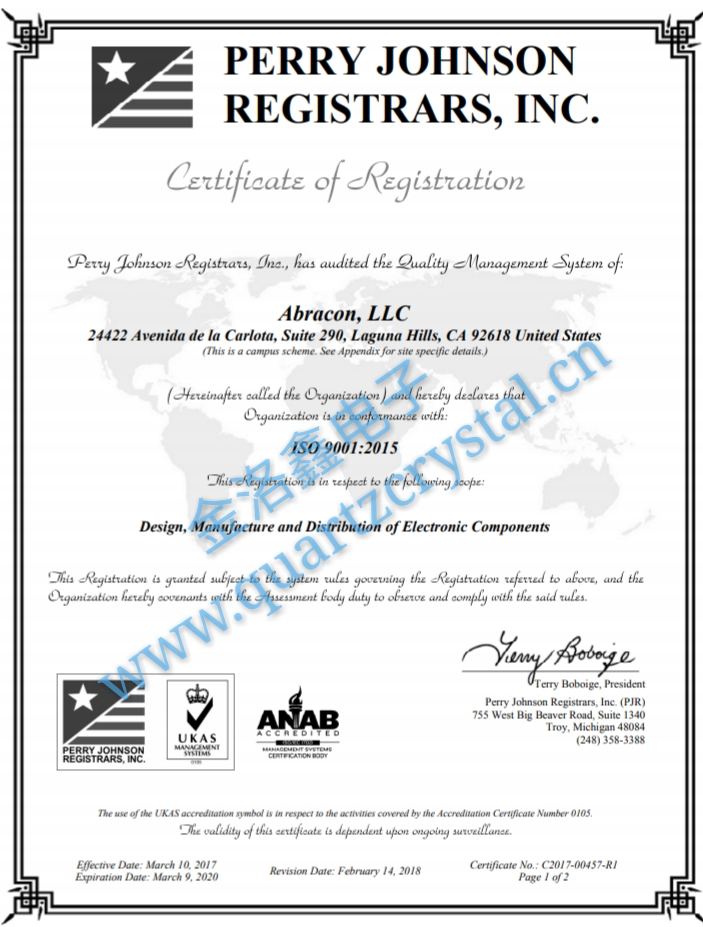 Abracon Crystal品(pin)質證書(shu)ISO9001:2015
