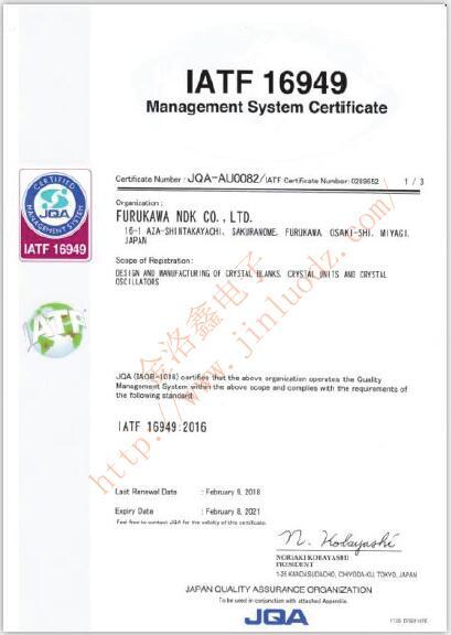 NX3225SA-25.000M-STD-CSR-3日本電波汽車級晶振IATF16949證書(shu)